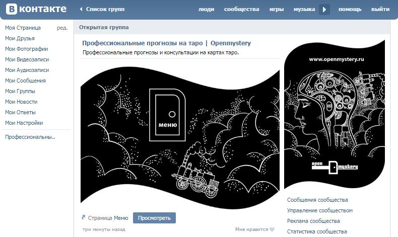 avatar_banner