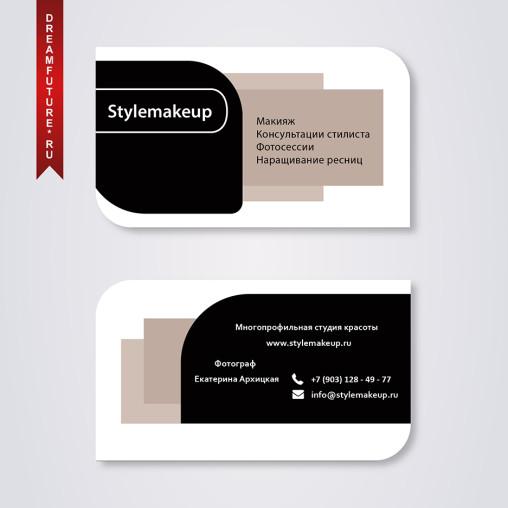 визитка Stylemakeup